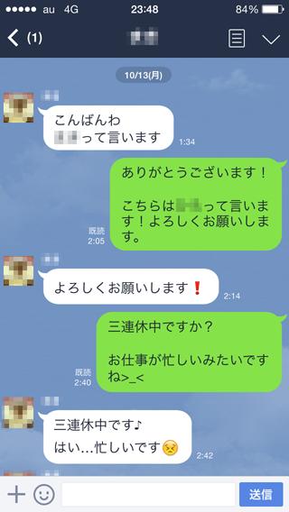 20141014005