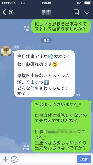 20141014006