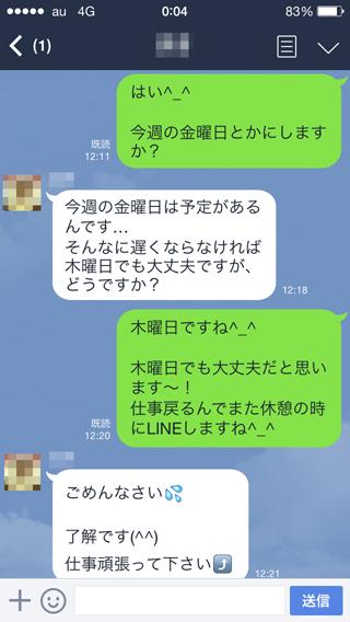 20141014007