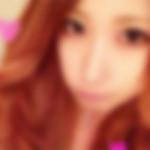 【証拠画像アリ】千葉県住み25歳カラオケ店員とホテルに行く約束をした結果?!w