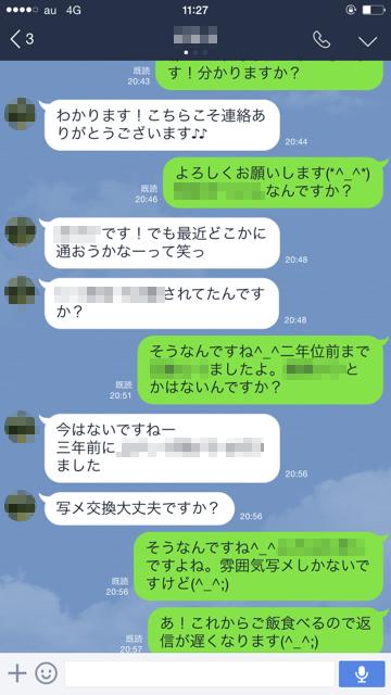 2016031301