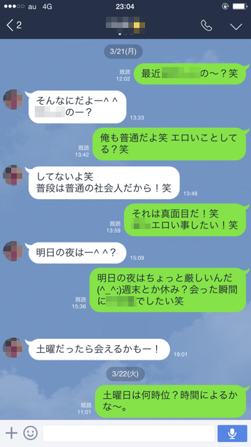 2016032801