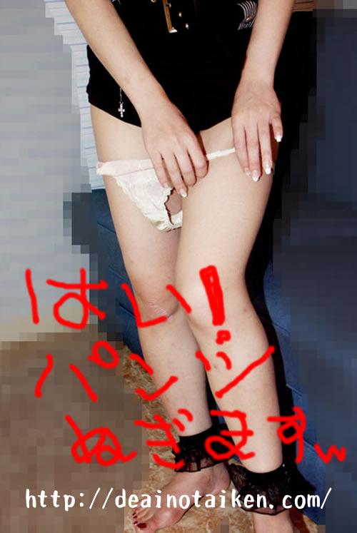 ベネチアンマスクの美熟女とラブホでセックス(画像)