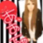 【PCMAX体験談】胸元ぱっくり!?巨乳パチンコ店員と居酒屋デート…そのあとはw