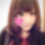 PCMAXにいる20歳バスガイドの女の子が可愛くて惚れちゃいそう!w